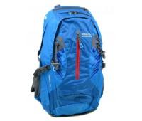 Рюкзак туристический Royal Mountain нейлоновый голубой (4097 light-blue)