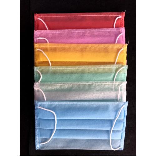 Маска защитная для лица (комплект 18 шт.) одноразовая четырехслойная, плотность 80 г/м² цветное ассорти