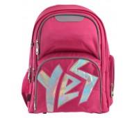 Рюкзак Yes S-30 Juno Silver 557368 школьный розовый