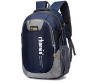 Рюкзак Chansin Sport темно-синий (ChS-07Dblue)