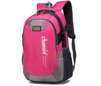 Рюкзак Chansin Sport розовый (ChS-06pink)